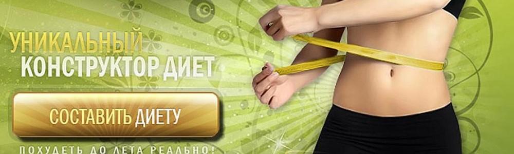 Пропаганда Здорового Образа Жизни Реферат Как быстро похудеть бредфорд о здоровом образе жизни